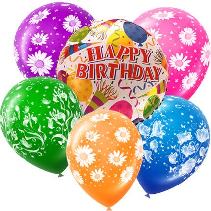 Mutlu Yıllar Helyum Balonu